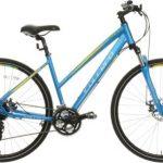 Carrera Crossfire 2 Womens Hybrid Bike Ladies Bicycle