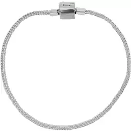 Link Up Sterling Silver Chain Carrier 20cm