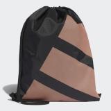 £10 Off adidas Originals EQT Gym Sack, Black £9.98 at adidas