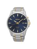 Seiko SKA757P1 Men's Kinetic Date Two Tone Bracelet Strap Watch, Silver/Gold £279 @ John Lewis & Partners