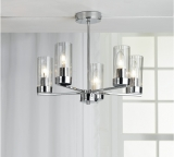 20% Off Lighting and Home Furnishings When You Spend £20 or More with Code at Argos