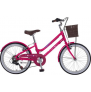 Dawes Lil Duchess 20″ Kids Bike 2019 £242.99 @ Chain Reaction Cycles