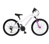 Muddyfox Trinity Hardtail 24 inch Mountain Bike £119.99 @ Argos