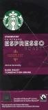 50x Starbucks Fairtrade Espresso Roast Nespresso Compatible Capsules  (Pack of 5) at Amazon