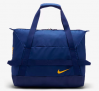 FC Barcelona Stadium £26.47 at Nike