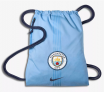 Manchester City FC Stadium Sack £9.47 at Nike