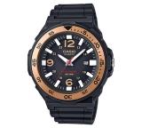 Casio Solar Powered Diver Style Watch £21.99 at Argos