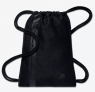 Nike Sportswear Tech Sack £13.47 at Nike
