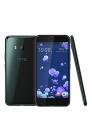 HTC U11, 64Gb, SIM Free, Unlocked – Brilliant Black £449.99 at Very, £679 at CPW