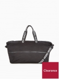 Hugo Boss Tribute Holdall £127.50 with Code at Very