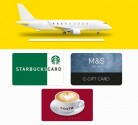 FREE £10 eGift Voucher for Starbucks, Costa or M&S with NCP's Airport Parking