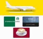 FREE £5 eGift Voucher for Starbucks, Costa or M&S with NCP's Airport Parking