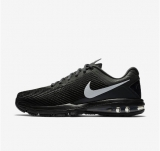 Nike Air Max Full Ride TR 1.5 Trainers, Black or Grey £48.38 w/code @ Nike