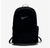 Nike Brasilia Mesh Training Backpack £26.48 (£26.48 delivered) w/code @ Nike