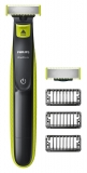 Philips OneBlade QP2520/30 Hybrid Trimmer and Shaver £29.99 – ONLY TODAY