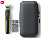 Philips OneBlade QP2520/64 Hybrid Trimmer with Travel Case £28.49 at Boots – 1/2 PRICE!