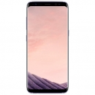 Samsung Galaxy S8 64GB Smartphone £669 + Claim up to £315 When You Trade-in + 0% Interest Finance + 2 Years Warranty at John Lewis