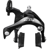 Shimano 105 5800 Brake Caliper £25.88 at Wiggle