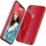 Electroplated Ultra Slim TPU Gel Case for iPhone XR – Red £1.32 @ GearBest