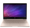 Xiaomi Air Notebook – SILVER £485.20 w/code @ GearBest