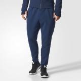 adidas Athletics Men adidas Z.N.E. Pants Blue NEW £41.96 @ adidas eBay