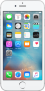 iPhone 6S on EE with 4GB Data for £19pm + £50 upfront (£506 total) @ e2save mobiles – 48 Hour Deal