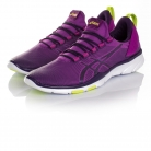 ASICS GEL-FIT SANA 2 WOMEN'S TRAINING SHOES £24.99 at Sports Shoes