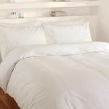 Catherine Lansfield Minimalist Bed Set, Single, Cream £10 @ Robert Dyas
