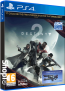 Destiny 2 inc Exotic Weapon DLC £8.86 at ShopTo