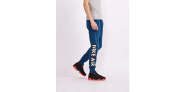 Nike Air Tricot Track – Men Pants  £44.99 @ Foot Locker