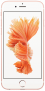 Apple iPhone 6s 16GB Rose Gold £0.00 (Phone Contract) @ Mobiles