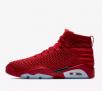Men's Shoe Jordan Flyknit Elevation 23 £97.47  at Nike