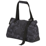 Reebok men ENH Lead & Go Duffle Bag Black    £21.47  at Reebok eBay