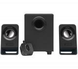 Logitech Z213 2.1 PC Speakers £15.00 with Code at Currys
