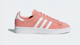 Adidas CAMPUS SHOES  £37.48 at Adidas