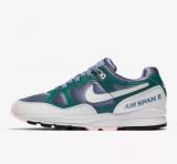 Women's Shoe Nike Air Span II £55.47 at Nike