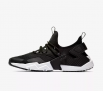 Nike Air Huarache Drift Breathe £72.97 at Nike