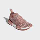ADIDAS NMD_R1 STLT PRIMEKNIT SHOES £104.96 AT ADIDAS