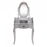Beautify Silver Dressing Table £69.99 at Domu