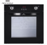 New World NW602MFBLK 594mm Electric Single Oven Black  £189.90  at Hughes