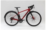Specialized Diverge E5 2018 Adventure Road Bike 48cm (Ex-Display) £545 at Evans Cycles