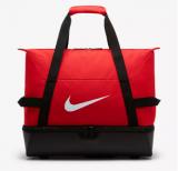Nike Academy Team Hardcase £19.47 at Nike