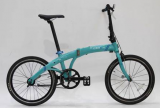 Dahon Mu Uno 2018 Lightweight Aluminum Frame Folding Bike    £565.00 at Evans Cycles eBay