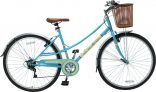 Universal MO30771 28 inch Wheel Size Womens Hybrid Bike £129.99 @ Argos