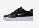 Older Kids' Shoe Nike Air Force 1 LV8 Leather £43.47 at Nike